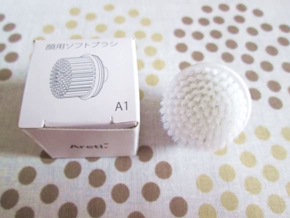 areti洗顔ブラシの顔用ソフトブラシ