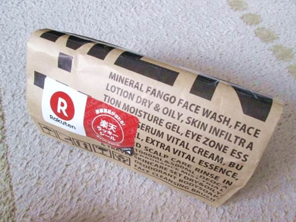 DINOMEN電動洗顔ブラシ到着時の袋
