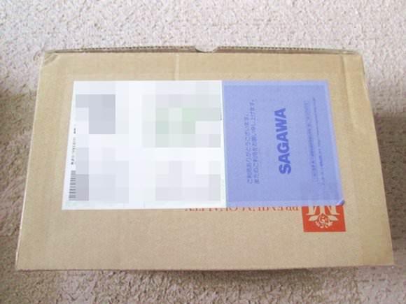 韓国mjcareシートマスク到着時の箱