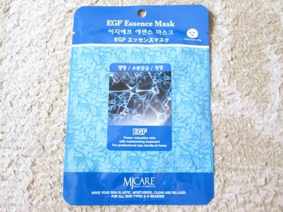 EGFエッセンスマスク