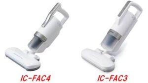 IC-FAC4とIC-FAC3