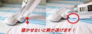 アイリスオーヤマ布団クリーナーIC-FAC4の効果的な使い方