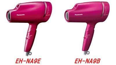 パナソニックヘアドライヤーナノケアEH-NA9EとEH-NA9B