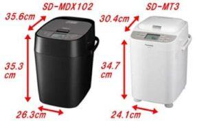 パナソニックホームベーカリーSD-MDX102とSD-MT3の本体サイズ