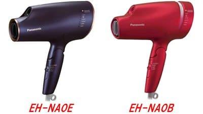 パナソニックヘアドライヤーナノケアEH-NA0EとEH-NA0B