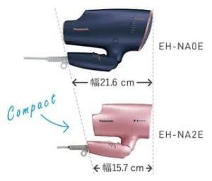 パナソニックヘアドライヤーナノケアのEH-NA0EとEH-NA2Eのサイズの違い