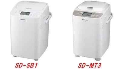 パナソニックホームベーカリーSD-SB1とSD-MT3