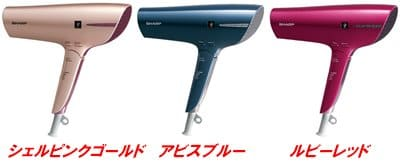 シャーププラズマクラスタードライヤーIB-JP9のカラー展開