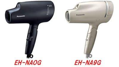 パナソニックヘアドライヤーナノケアEH-NA0GとEH-NA9G