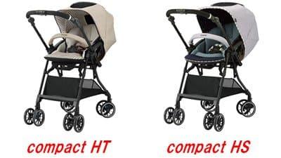 スゴカルα compact HTとHS