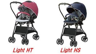 スゴカルα Light HTとHS