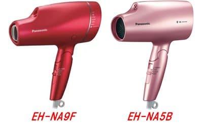 パナソニックドライヤーナノケアEH-NA9FとEH-NA5B